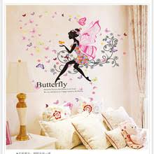 Home Decor Online Sales Online Get Cheap Butterfly Sale Aliexpress Com Alibaba Group