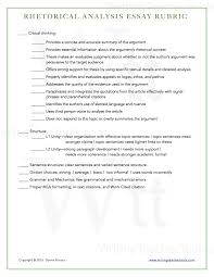 resume examples essay rhetorical analysis essay advertisement how