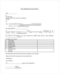 22 application letter templates in doc free u0026 premium templates
