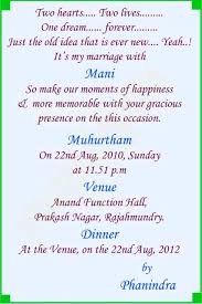 quotes for wedding invitation wedding invitation card quotes wedding phrases for invitation