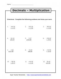 decimal multiplication worksheet koogra