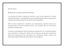 Dental Assistant Job Duties Resume by Cover Letter Sample Dental Assistant Job