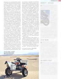 moto mag russia thunderpress finelivingtv 1130cc com the 1