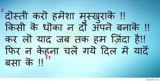 happy thanksgiving for facebook status best hindi shayari life status quotes for facebook 2017