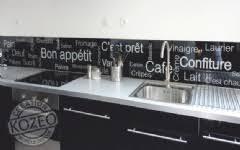 credence design cuisine credence design cuisine excellent credence design cuisine excellent
