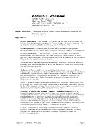 Cypress Resume Resume Warsame March 2016