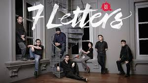 7 letters movie review by tiffanyyong com