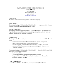 objective for an internship resume resume internship computer science new puter science internship