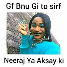 Flake Meme - oye tu fir gold flake pee kar aaya hai home facebook