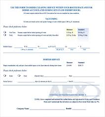 service form format request for a good sample field service