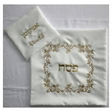 afikomen bag matzah covers for sale