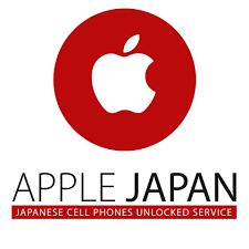apple japan apple japan home facebook