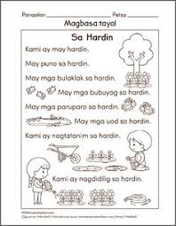 filipino worksheet uri ng pangngalan pambalana o pantangi