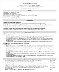 resume template entry level engineering resume software engineer resume template entry level competent picture