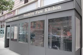 chef s table at brooklyn fare menu chef s table at brooklyn fare wikipedia
