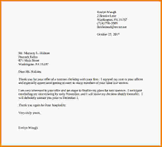 follow up interview letter sample follow up letter after phone