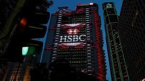 hsbc si e zukunft der banken hsbc wickelt erstmals handelsgeschäft per