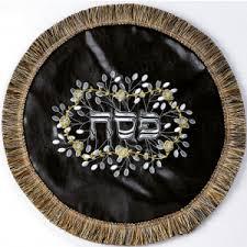 afikomen cover matzah covers afikomen bags