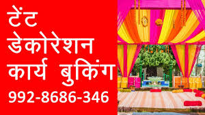 wedding tent decoration service shehnai nagada langa in