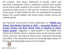 indoor amusement park in middle east ride attractions in theme parks