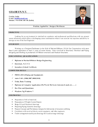 Civil Draughtsman Resume Sample by Draftsman Resume Format Resume Format