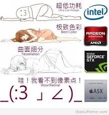 Amd Meme - otaku meme anime and cosplay memes amd