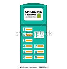 charging station phone vector illustration phone charging station stock vector 571538335