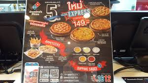 domino cuisine domino s pizza the seasons พหลโยธ น pantip