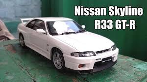 Nissan Gtr R33 - 1 18 nissan skyline r33 gt r autoart youtube