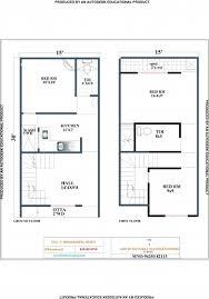 home plan ideas house plans 15 x 40 house galleryplanshome plans ideas