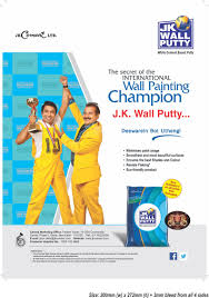 wall putty j k cement j k wall putty cement ads
