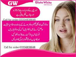 Gluta Skin glutathione skin whitening injections in karachi glutathione skin
