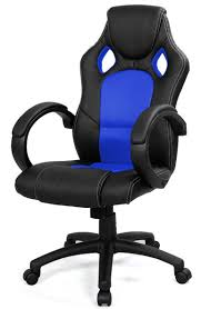 elegant computer gaming chair concept on gamin 4539 homedessign com