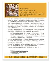 Chinese Study by Wmu Of Texas Mhdo Resources