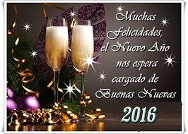 imagenes feliz año nuevo 2016 frases de navidad y feliz año 2018 para descargar frases de