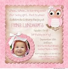 sweet owl birthday invitation little u0027s photo party colors