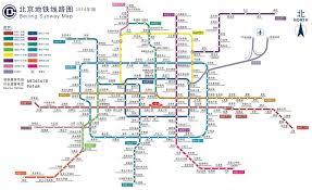 Beijing Metro Map by Vistiing China Beijing Vs Shanghai