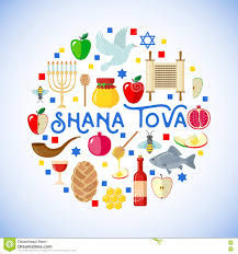 rosh hashanah greeting card stock vector image 76981883