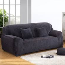 Plush Sofa Cover Popular Cover Sofas Buy Cheap Cover Sofas Lots From China Cover