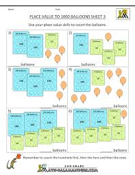 place value for 2nd grade place value blocks with 3 digit number