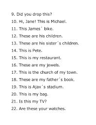 exercises demonstrative pronouns