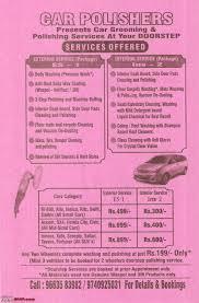 100 how to shampoo car interior at home shop automotive
