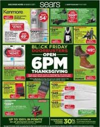 dyson black friday black friday ads doorbusters november 25 2016