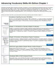 100 ch 13 biology study guide answers adv biology gene