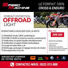 speed machine home facebook