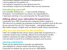 Consider My Resume Download What Is A Cover Letter For A Job Resume