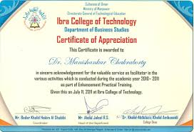 employee appreciation certificate template free legal bill of sale