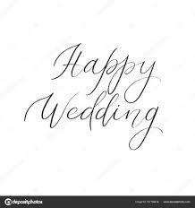carte mariage texte de mariage heureux lettrage texte carte de voeux de calligraphie