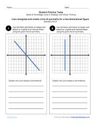 4 g 3 line of symmetry math geometry 4th grade goalbook