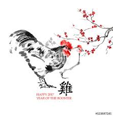 greeting card year a rooster with a hen and a branch